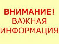 """Приказ """"Об организации работы учреждения"""""""